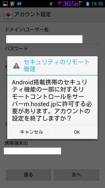 f:id:itokoichi:20140320195851p:image