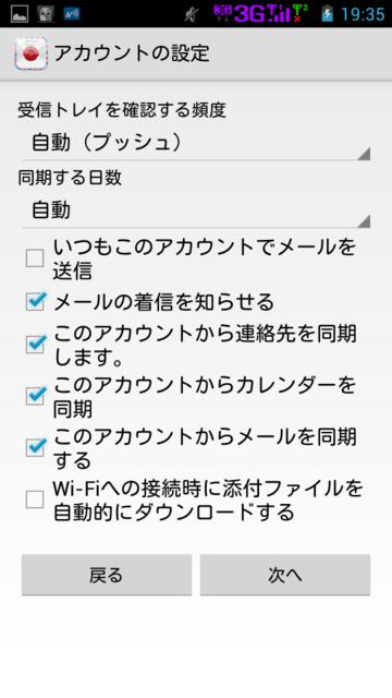 f:id:itokoichi:20140320195852p:image