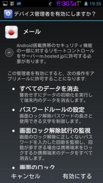 f:id:itokoichi:20140320195853p:image