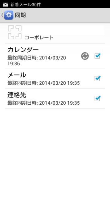 f:id:itokoichi:20140320195854p:image