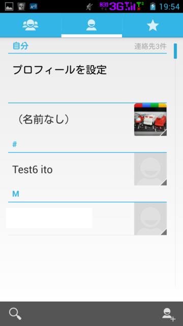 f:id:itokoichi:20140320200025p:image