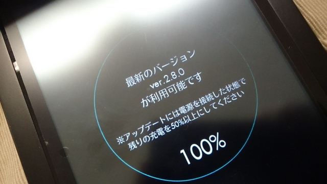 f:id:itokoichi:20140409121123j:image
