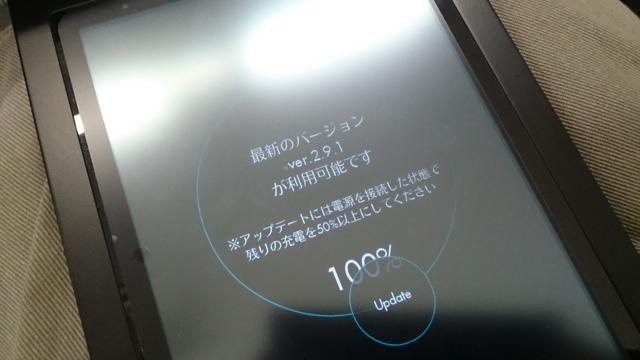 f:id:itokoichi:20140424134100j:image