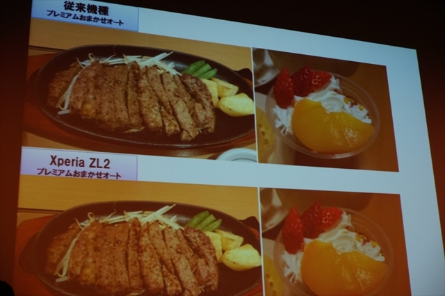 f:id:itokoichi:20140530194924j:image:w320
