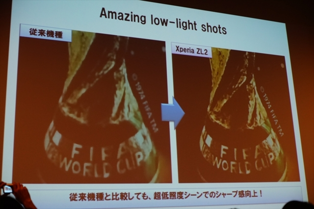 f:id:itokoichi:20140530194942j:image:w320