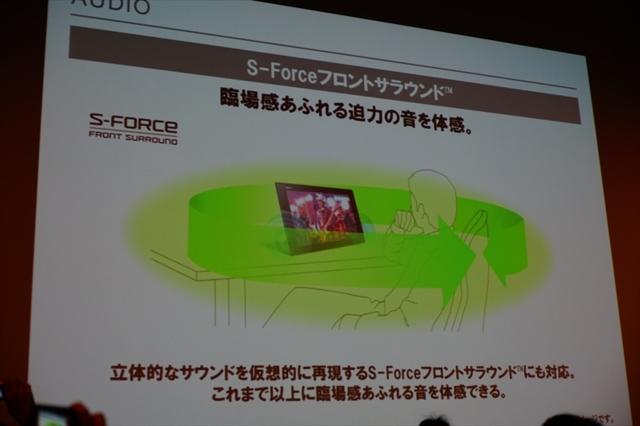 f:id:itokoichi:20140530200129j:image:w320