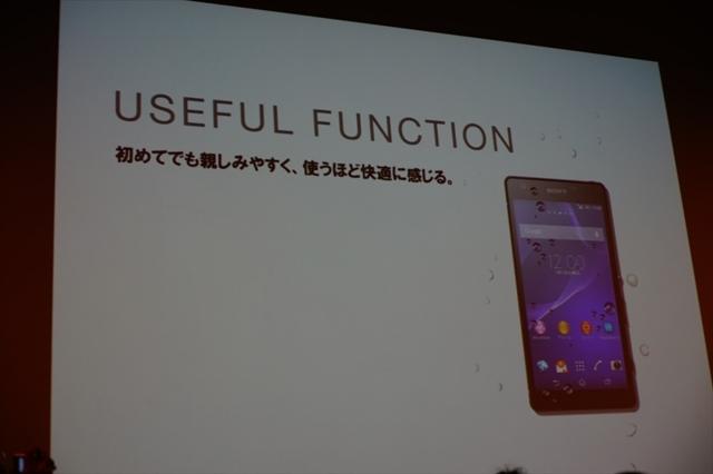 f:id:itokoichi:20140530200818j:image