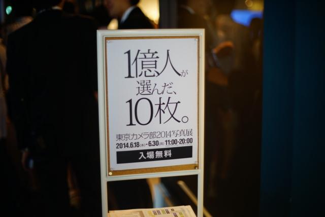 f:id:itokoichi:20140621204140j:image