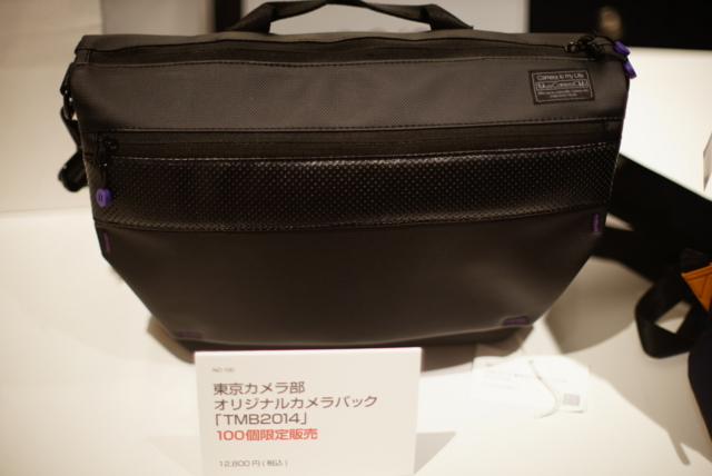f:id:itokoichi:20140621204149j:image
