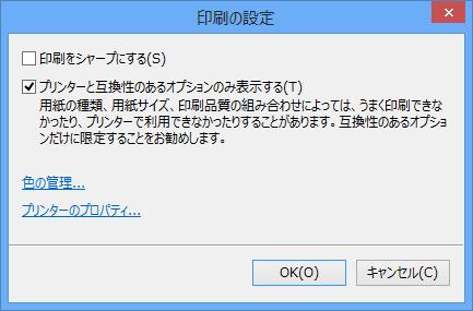 f:id:itokoichi:20141103184938p:image