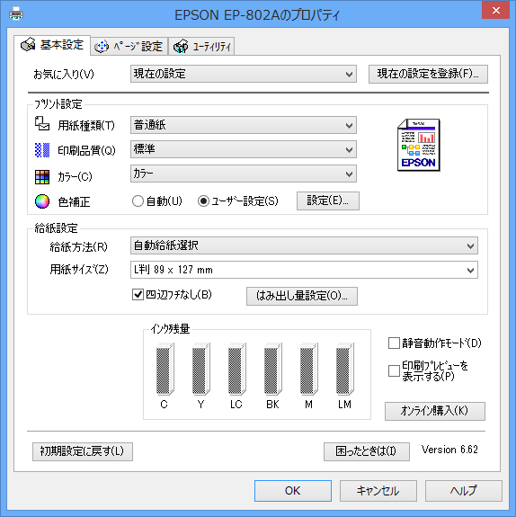 f:id:itokoichi:20141103184939p:image