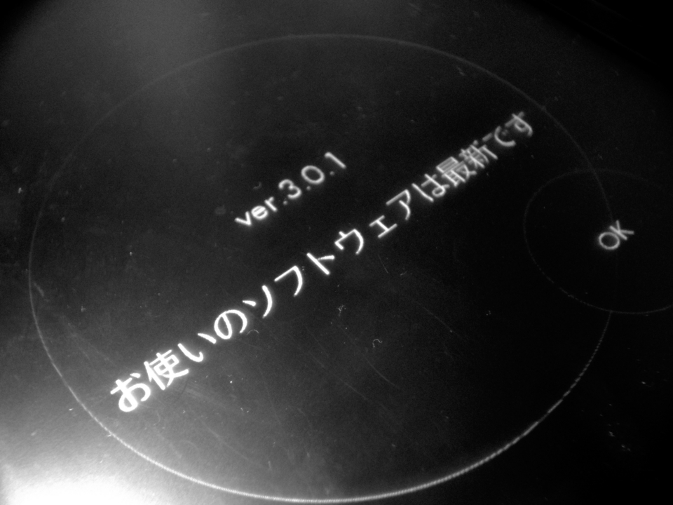 f:id:itokoichi:20141226221931j:image