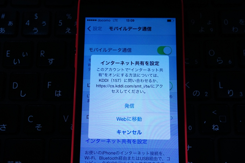 f:id:itokoichi:20150121140354j:image