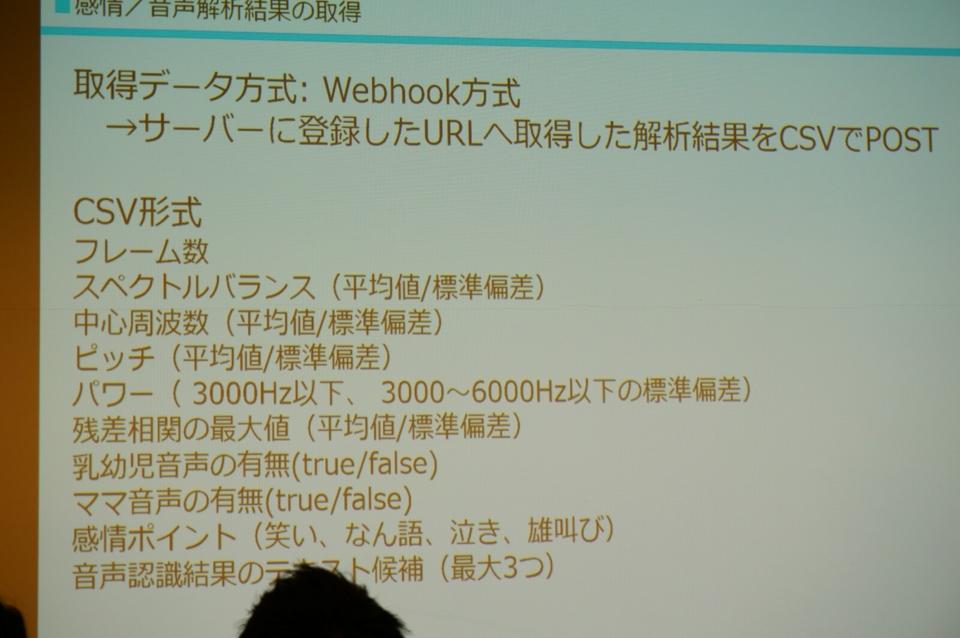 f:id:itokoichi:20150217210248j:image