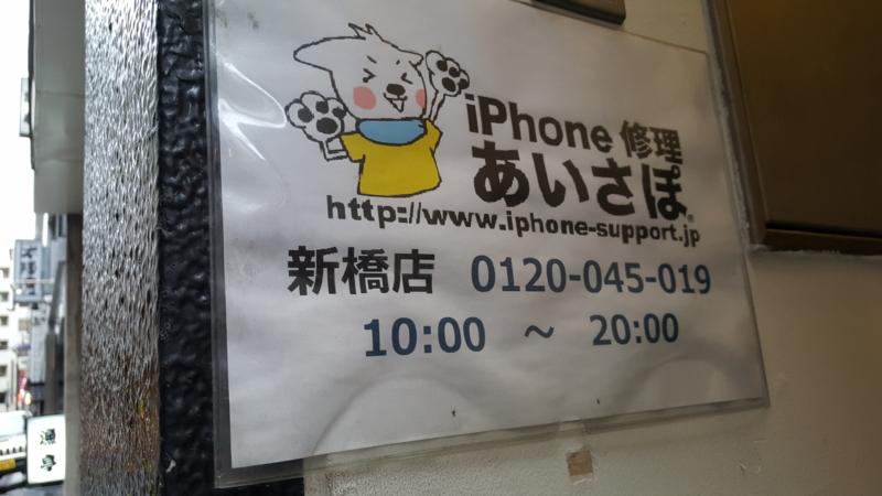 f:id:itokoichi:20150512170753j:image