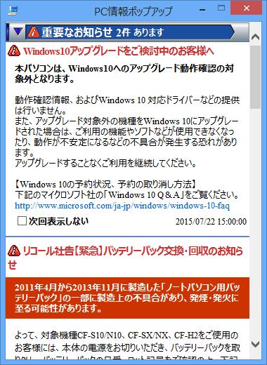 f:id:itokoichi:20150808050407p:image