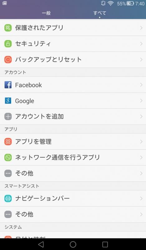 f:id:itokoichi:20150822082247j:image:w320