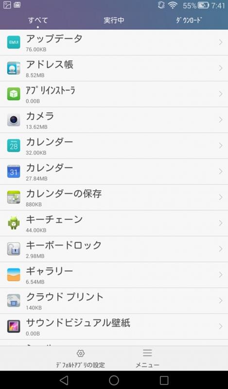f:id:itokoichi:20150822082253j:image:w320
