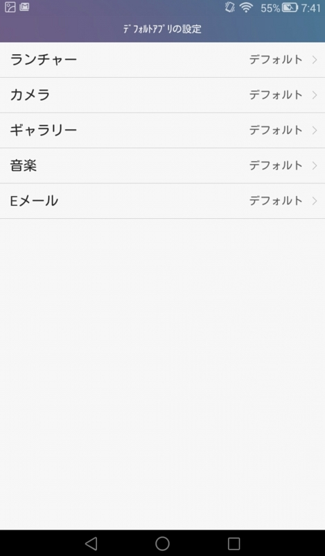 f:id:itokoichi:20150822082258j:image:w320