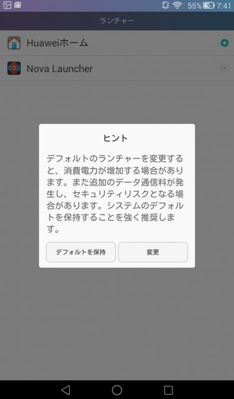 f:id:itokoichi:20150822082304j:image:w320