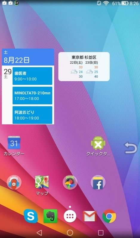 f:id:itokoichi:20150822082709j:image:w320