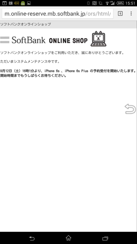 f:id:itokoichi:20150912161112p:image