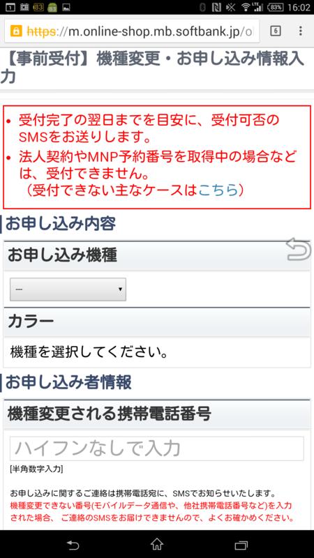 f:id:itokoichi:20150912161128p:image