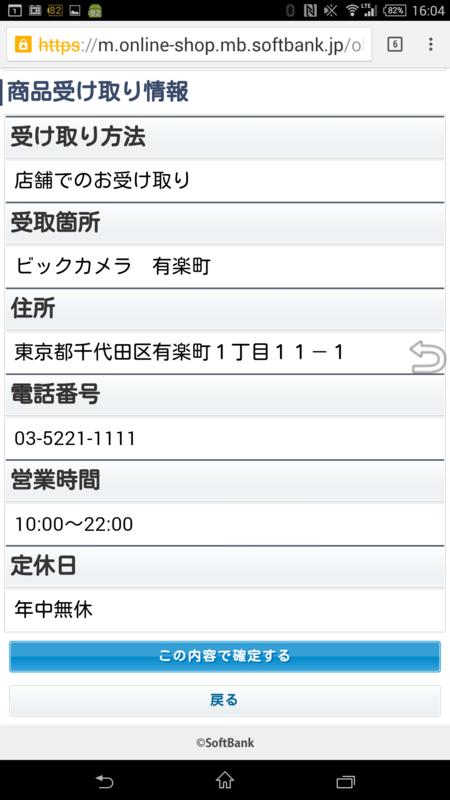 f:id:itokoichi:20150912161138p:image