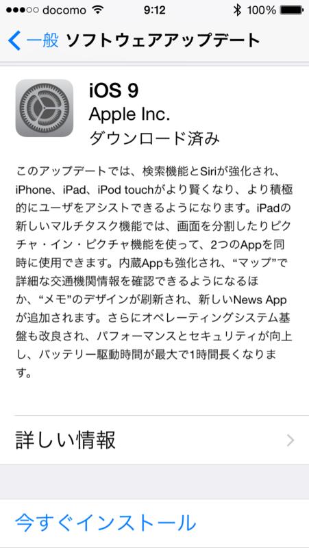 f:id:itokoichi:20150922093924p:image:w320