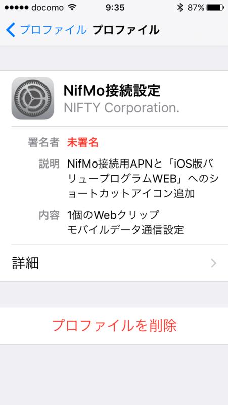 f:id:itokoichi:20150922093930p:image:w320