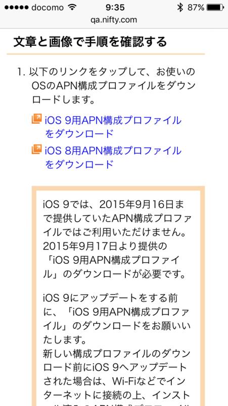 f:id:itokoichi:20150922094025p:image:w320