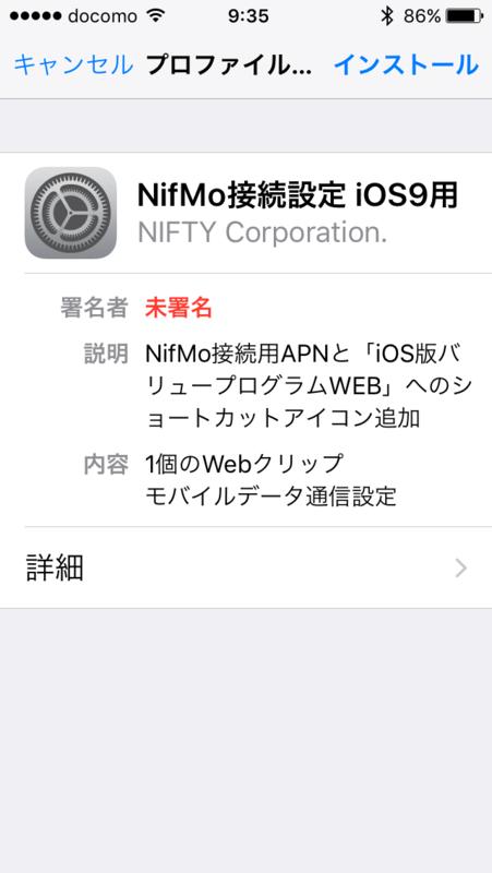 f:id:itokoichi:20150922094028p:image:w320