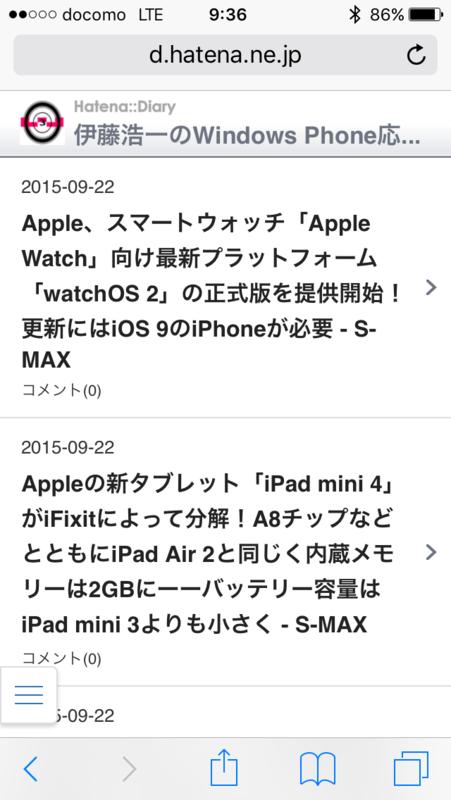 f:id:itokoichi:20150922094030p:image:w320