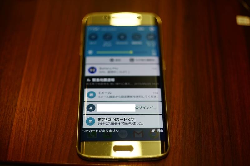 f:id:itokoichi:20151021074707j:image
