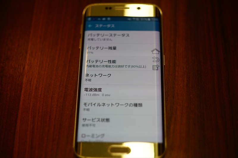 f:id:itokoichi:20151021075141j:image