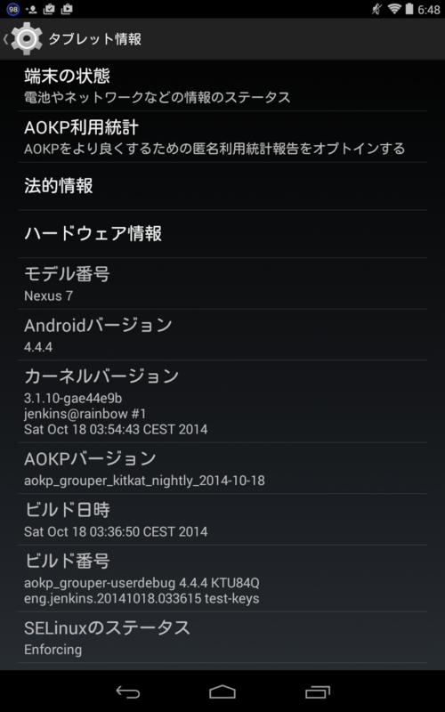 f:id:itokoichi:20151022064936p:image