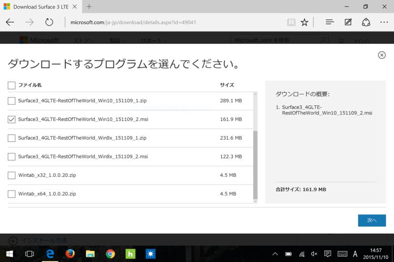 f:id:itokoichi:20151110152950p:image