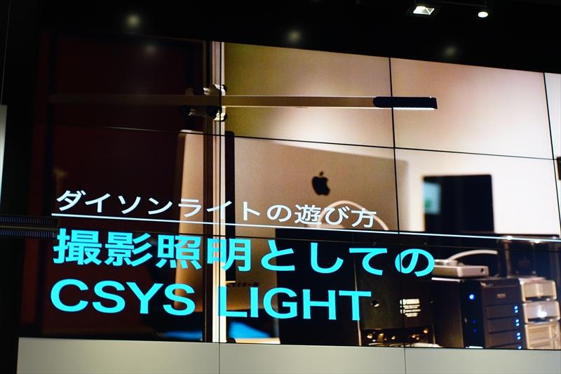 f:id:itokoichi:20151127190028j:image