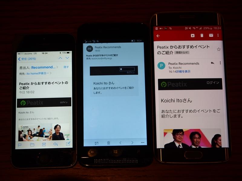 f:id:itokoichi:20151203182553j:image