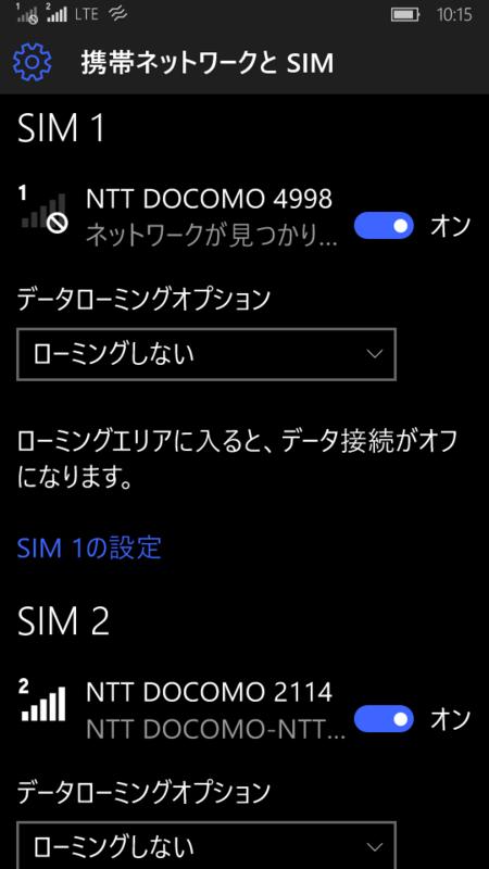 f:id:itokoichi:20151210110133p:image