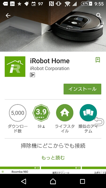 f:id:itokoichi:20151223115442j:image