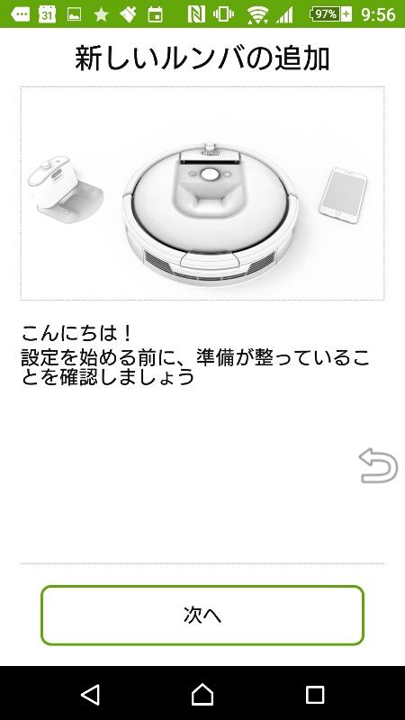 f:id:itokoichi:20151223115450j:image:w320
