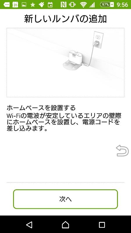 f:id:itokoichi:20151223115453j:image:w320