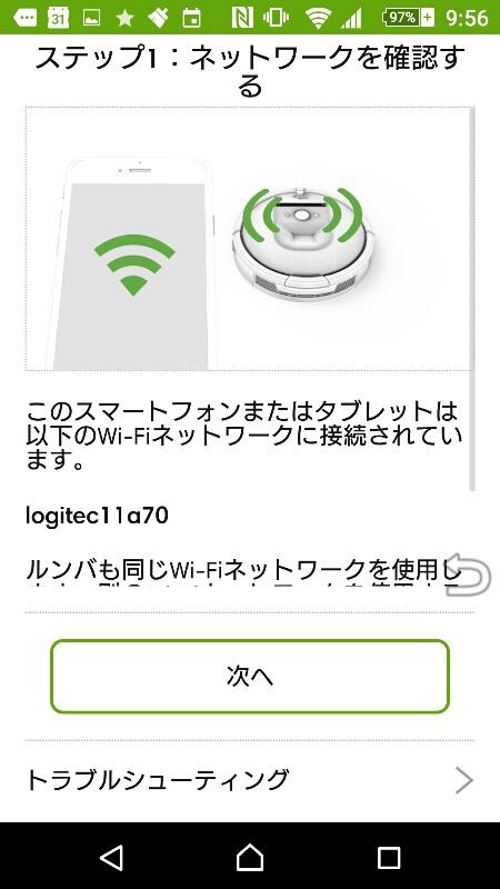 f:id:itokoichi:20151223115459j:image:w320