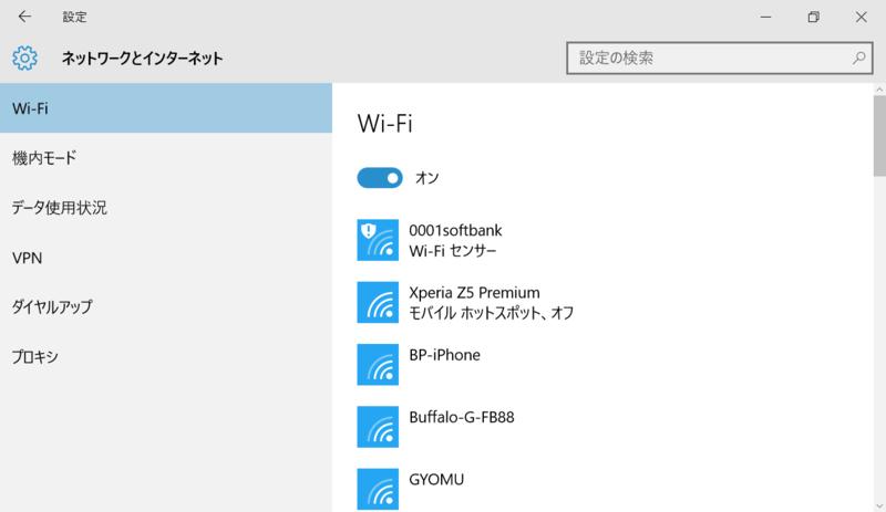 f:id:itokoichi:20151223121336p:image