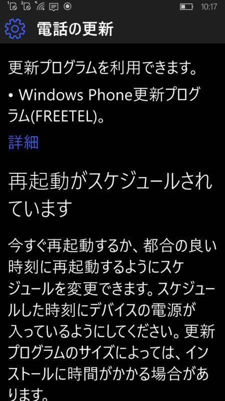 f:id:itokoichi:20151224113401p:image