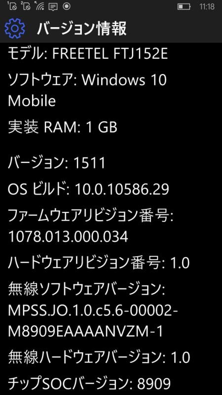 f:id:itokoichi:20151224113403p:image:w320