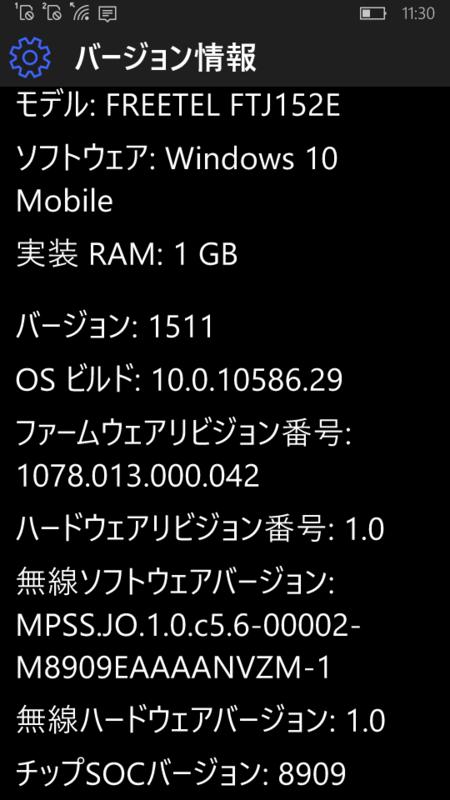 f:id:itokoichi:20151224113406p:image:w320