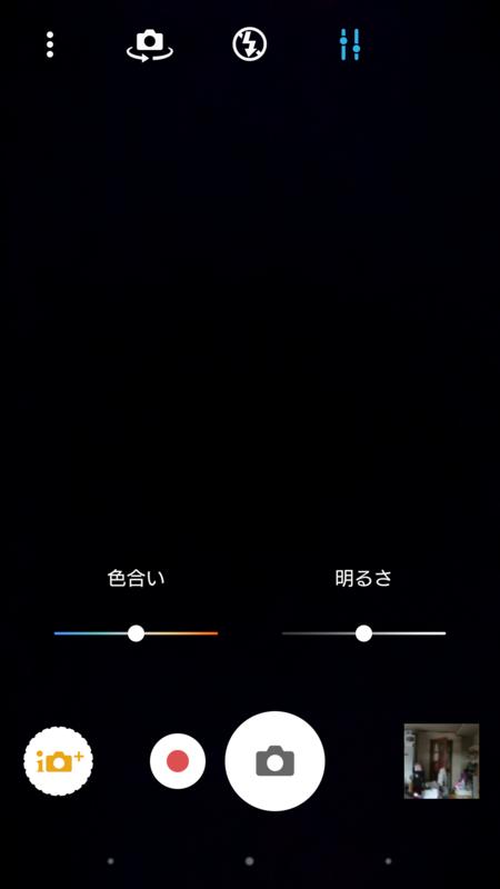 f:id:itokoichi:20151224152226p:image