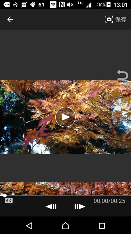f:id:itokoichi:20151224152229p:image